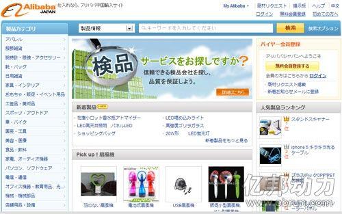 北京网站建设,北京网站制作,北京手机网站制作