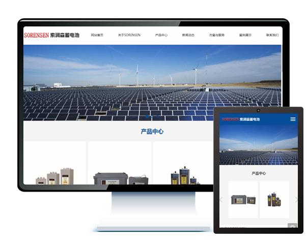 北京索润森电源设备有限公司