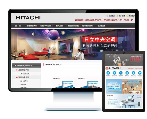 北京昊天冠业环境科技有限公司